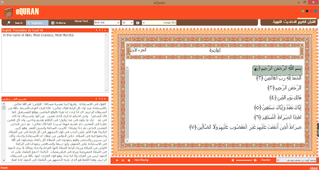 Quran Software for PC free Download with Multi Language translation