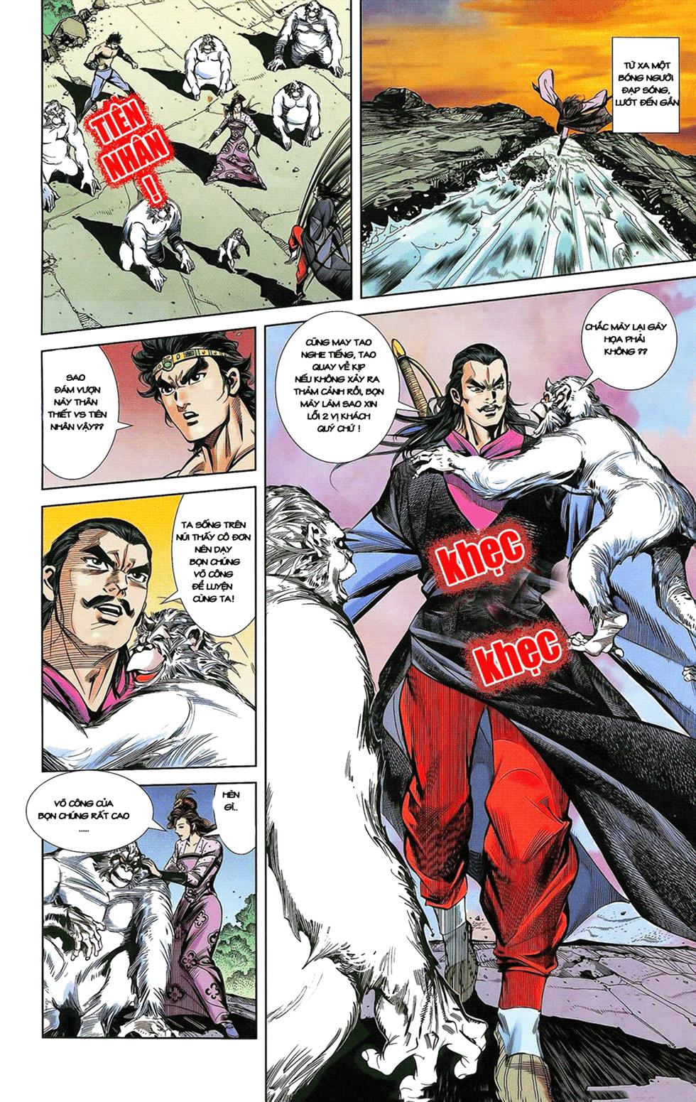Tần Vương Doanh Chính chapter 14 trang 23