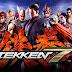 TEKKEN 7 free download pc game full version