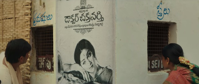 Mahanati full movie download