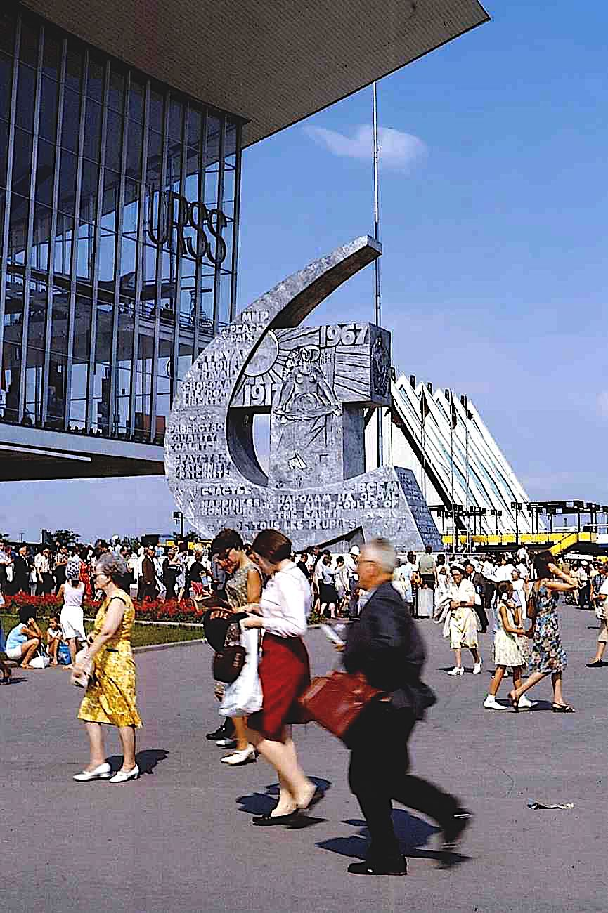 the USSR pavilion at Canada's Expo '67, a color photograph including a giant hammer and sickle sculpture