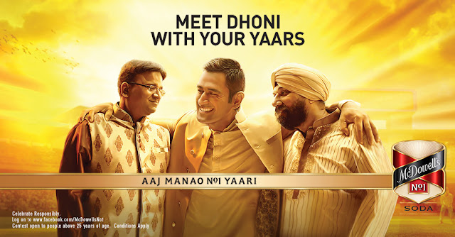 Essence of Friendship With Dhoni