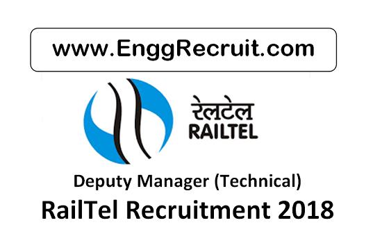 RailTel Limited Recruitment 2018