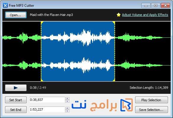 تحميل برنامج قص الاغاني مجاني Free MP3 Cutter 2.0
