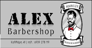 ALEX BARBERSHOP