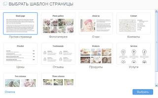 webnode-shablon-stranicy