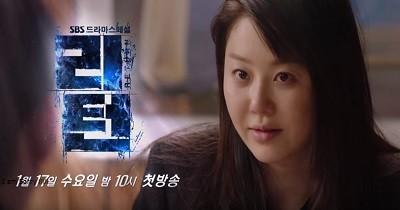 Profil dan Biodata Lengkap Pemain Drama Korea Return 2018