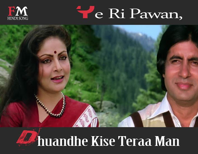 YE-Ri-Pawan-Dhuandh-Bemisaal-(1982)