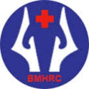 BMHRC Sarkari naukri, sarkaree, naukari, vacancy, government job