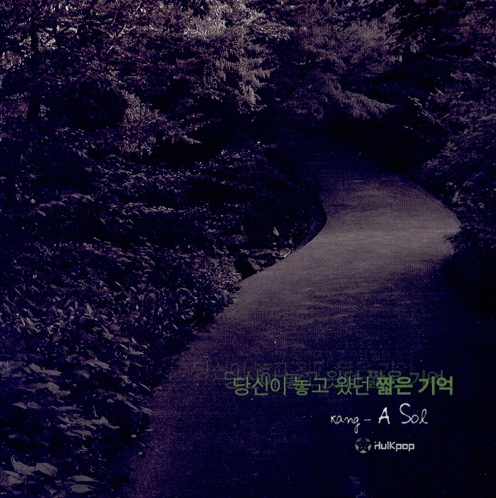 Kang A Sol – The Short Memory That You Left Behind