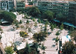 11th Gymnasium of Larissa - Comenius Project: The city of