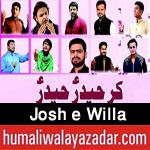 http://www.humaliwalayazadar.com/2016/04/josh-e-willa-manqabat-2016.html