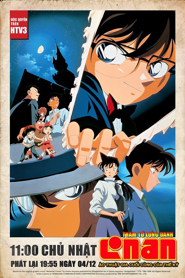 Thám Tử Conan Movie 8: Nhà Ảo Thuật Với Đôi Cánh Bạc - Detective Conan 8: Magician of the Silver Sky (2004)