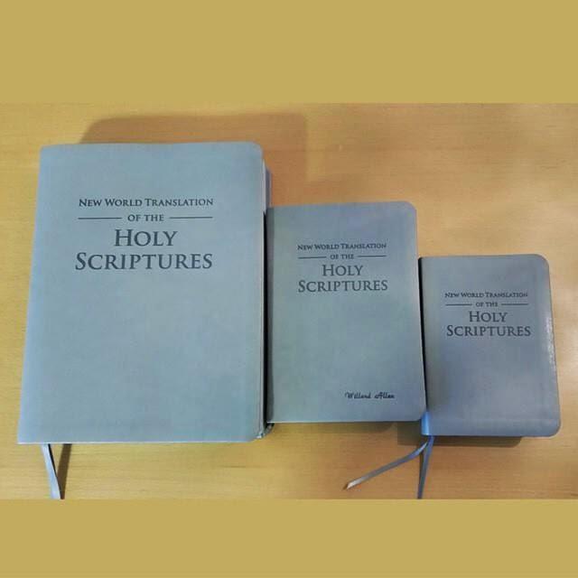 история перевода Библии