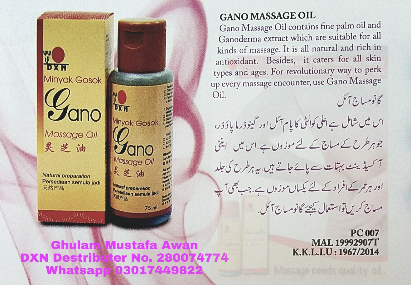 Dxn Products Sale And Marketing With Bsiness Multan Pakistan Dxn Products Urdu