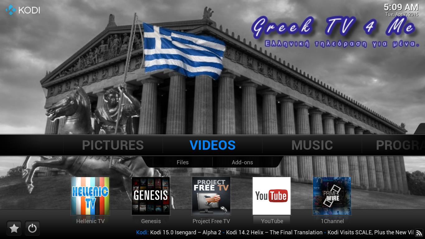 Greek Internet TV Australia: Greek internet TV Melbourne Australia