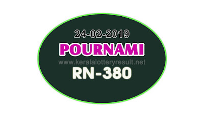 KeralaLotteryResult.net, kerala lottery kl result, yesterday lottery results, lotteries results, keralalotteries, kerala lottery, keralalotteryresult, kerala lottery result, kerala lottery result live, kerala lottery today, kerala lottery result today, kerala lottery results today, today kerala lottery result, Pournami lottery results, kerala lottery result today Pournami, Pournami lottery result, kerala lottery result Pournami today, kerala lottery Pournami today result, Pournami kerala lottery result, live Pournami lottery RN-380, kerala lottery result 24.02.2019 Pournami RN 380 24 February 2019 result, 24 02 2019, kerala lottery result 24-02-2019, Pournami lottery RN 380 results 24-02-2019, 24/02/2019 kerala lottery today result Pournami, 24/02/2019 Pournami lottery RN-380, Pournami 24.02.2019, 24.02.2019 lottery results, kerala lottery result February 24 2019, kerala lottery results 24th February 2019, 24.02.2019 week RN-380 lottery result, 24.02.2019 Pournami RN-380 Lottery Result, 24-02-2019 kerala lottery results, 24-02-2019 kerala state lottery result, 24-02-2019 RN-380, Kerala Pournami Lottery Result 24/02/2019