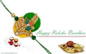Raksha Bandhan 2016 Images