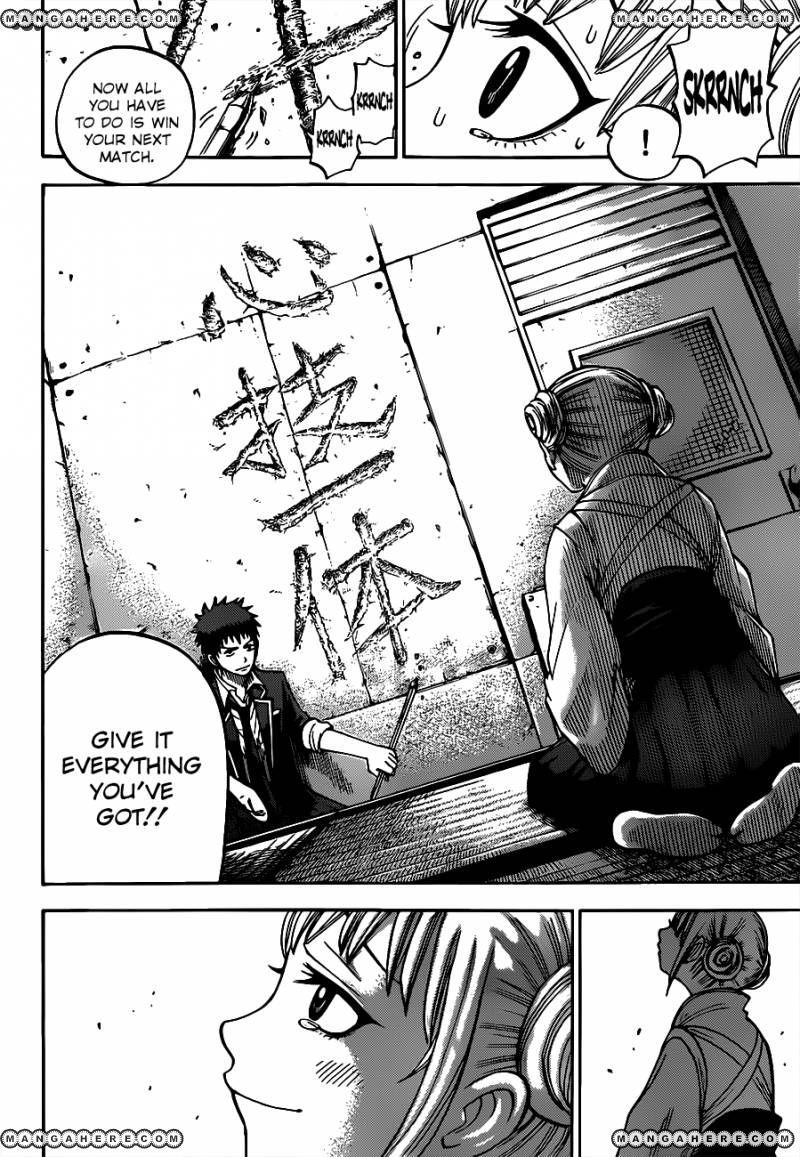Yamada-kun to 7-nin no Majo 14