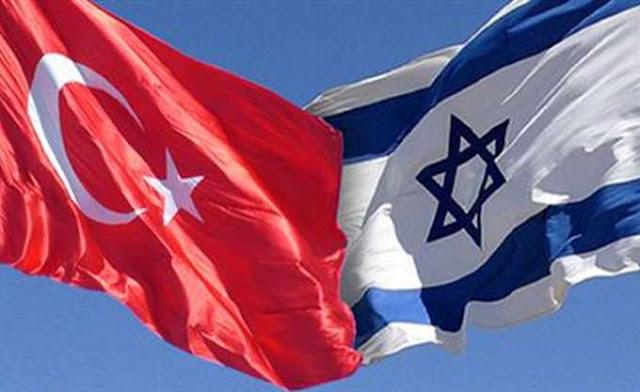 Γιατί ανταλλάσσουν καταγγελίες Νετανιάχου και Ερντογάν