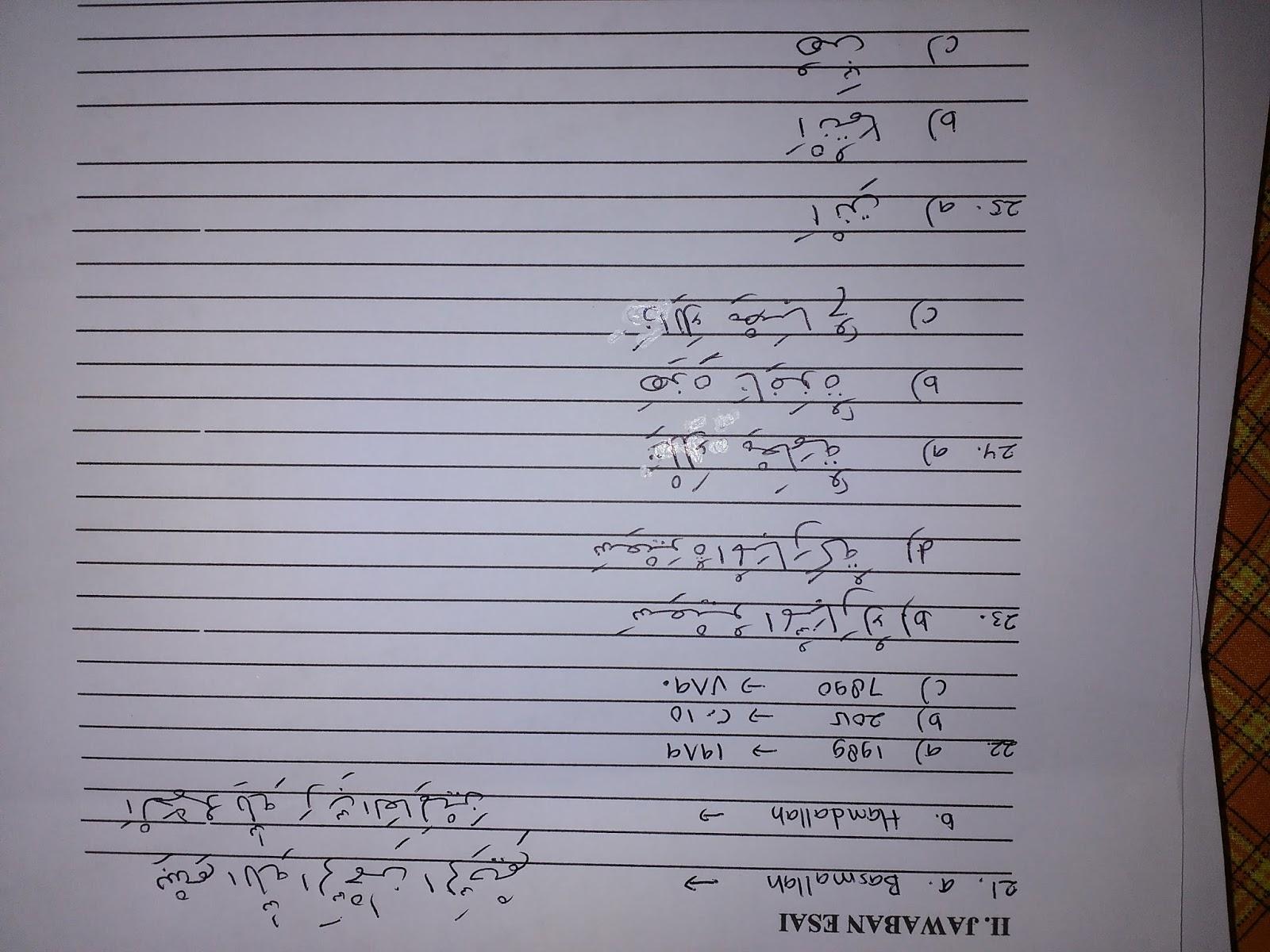 Contoh Soal Bahasa Arab Sd Kelas 1