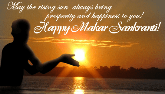 makarsankranti wishes in guarati 2017