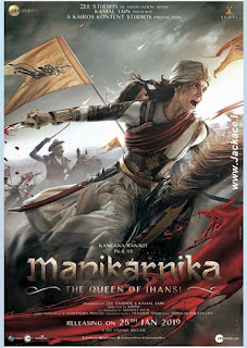 Manikarnika - The Queen Of Jhansi First Look Poster 4