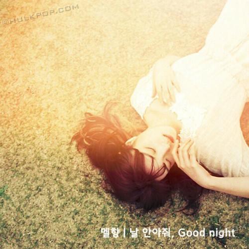 [Single] Mel Hyang – 날 안아줘, 굿나잇