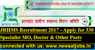 JRHMS-Recruitment-2017-Apply-for-330-Specialist-MO-Posts