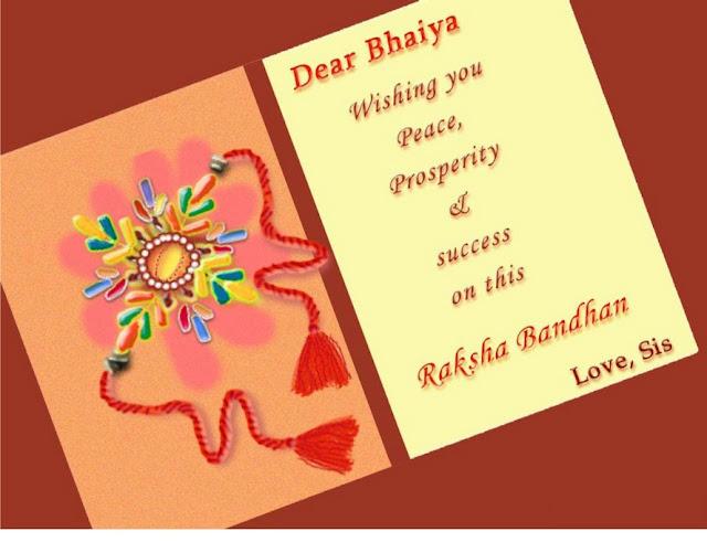 Raksha Bandhan animated greetings