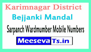 Bejjanki Mandal Sarpanch Wardmumber Mobile Numbers List Part II Karimnagar District in Telangana State