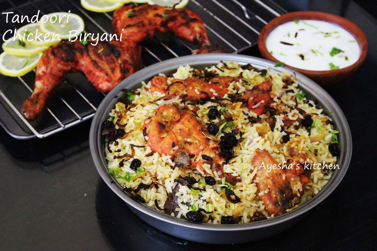 Tandoori chicken biryani how to make tandoori chicken for Chicken biryani at home