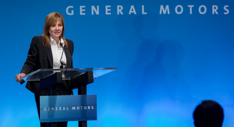 GM CEO Mary Barra Won't Receive Award After Recall Protest