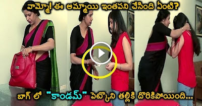 Indian Mom Finds Candom with Daughter | Best Prank 2016