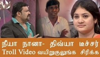 Neeya Naana – Dhivya Teacher | Troll Video