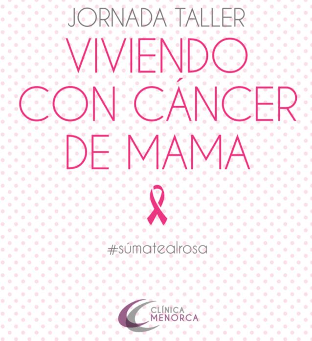 día_cáncer_mama