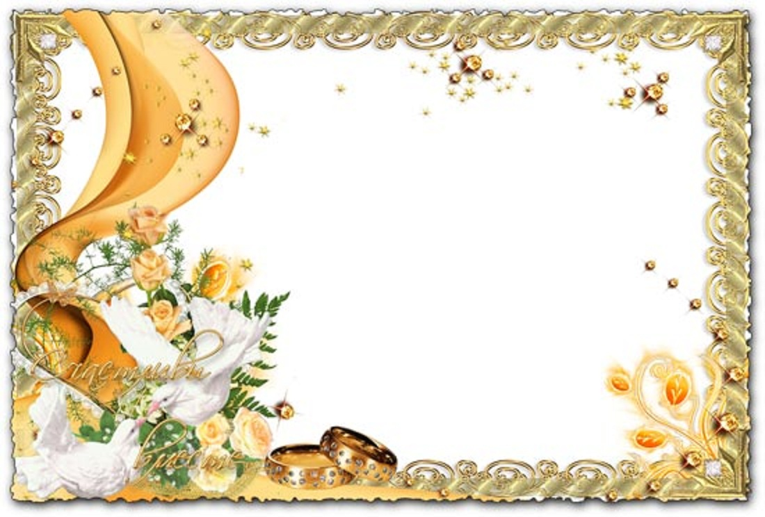 Photoshop frames wallpapers free downloads beautiful for Picture frame templates for photoshop