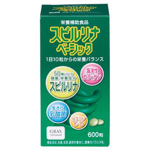 Tảo xanh Spirulina Nhật bản giúp tăng cân