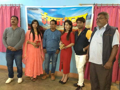 Bhojpuri movie Iman-Dharam 2017 wiki, full star-cast, Release date, Actor, actress, Song name, photo, poster, trailer, wallpaper