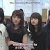 Subtitle MV Nogizaka46 - Harukanaru Bhutan