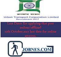 Jharkhand Urban Infrastructure Development Company Recruitment 2017 for various posts  apply online here