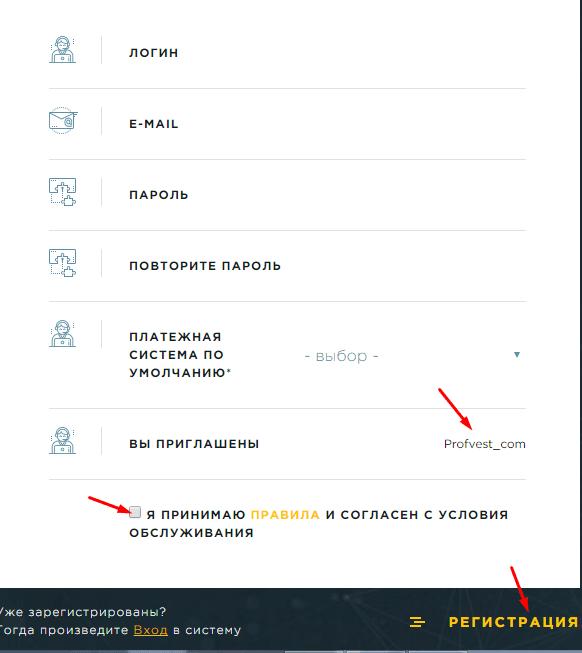Регистрация в Trezer Bit 2