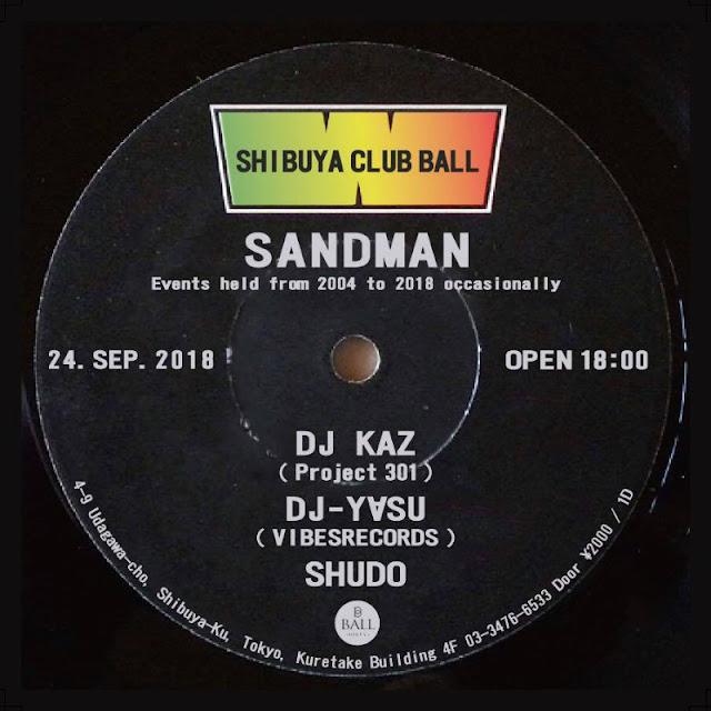 渋谷 CLUB BALLで定期開催のイベント「SANDMAN」のフライヤーです。