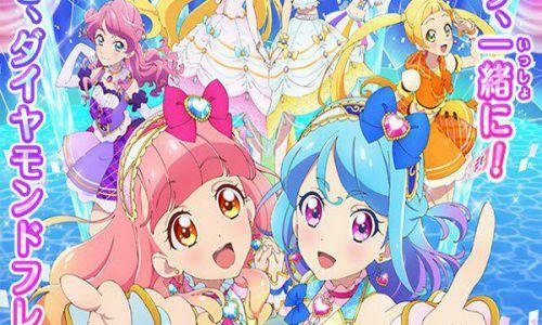 Aikatsu Friends!,Aikatsu Friends! English Subbed,アイカツフレンズ!