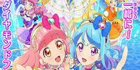 Aikatsu Friends! Episode 14 English Subbed