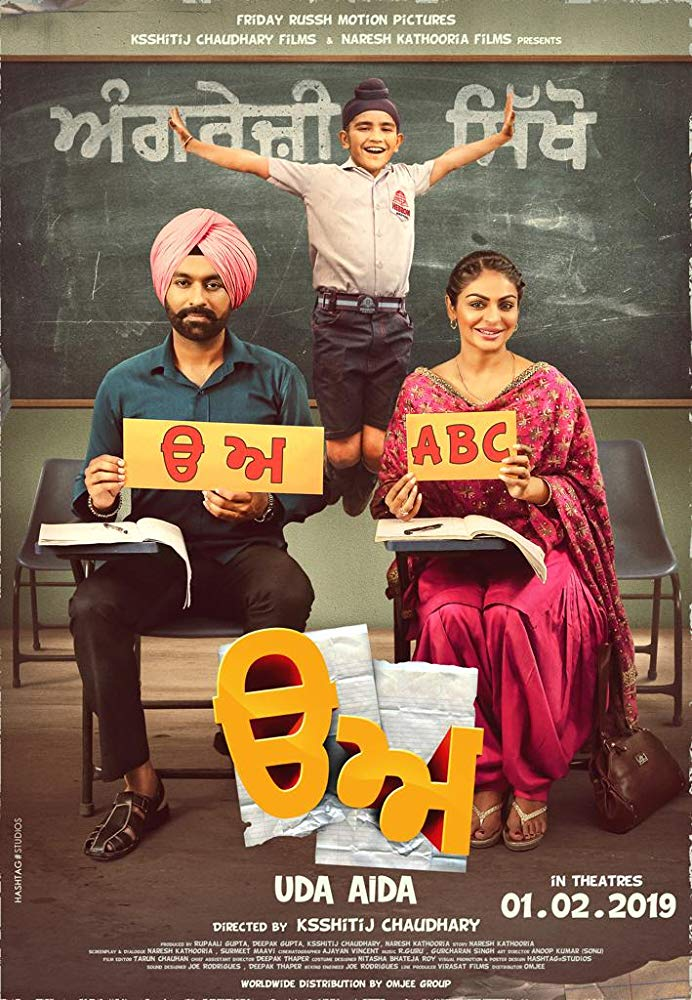 Uda Aida (2019) Punjabi DVDScr x264 700MB Full Movie