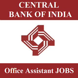 Central Bank of India, Bank, Bank Answer Key, Central Bank of India Answer Key, Answer Key, central bank of india logo