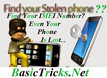 retrieve imei number