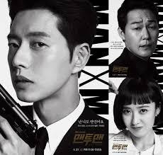 Drama Man To Man Sub Indo Mp4