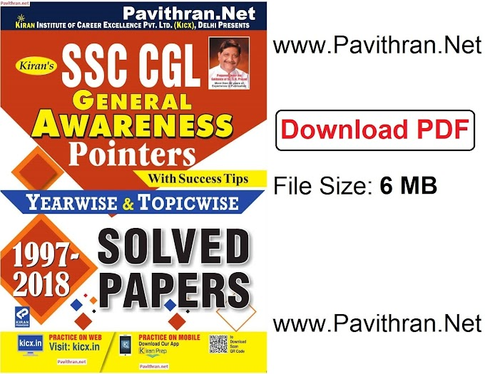 Kiran SSC CGL General Awareness Pointers Solved Papers PDF Download